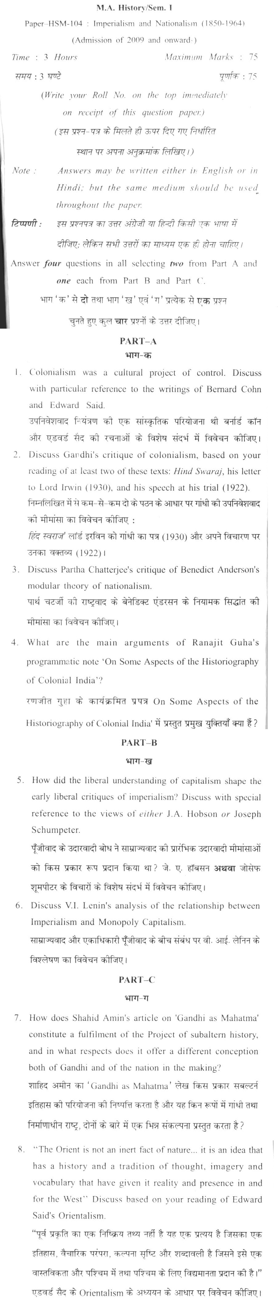 DU SOL M.A. History Question Paper - I Semester HSM  Imperialism And Nationalism(1850-1964) - Paper 104