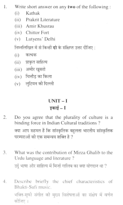 DU SOL B.Com. Programme Question Paper - (HS2) Cultures In The Indian Sub-Continent - Paper V