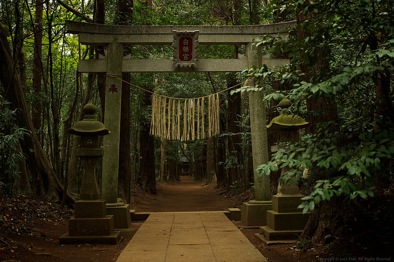 Shirahata Shinto shrine #1
