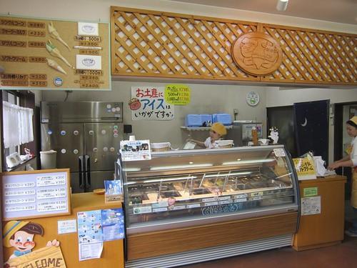 くまさん牧場店内 2013年5月2日 by Poran111