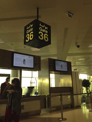 ドーハ国際空港/ Doha International Airport