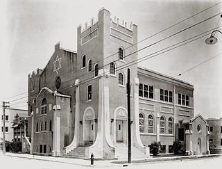 Congregation Beth David synagogue: Miami, Florida