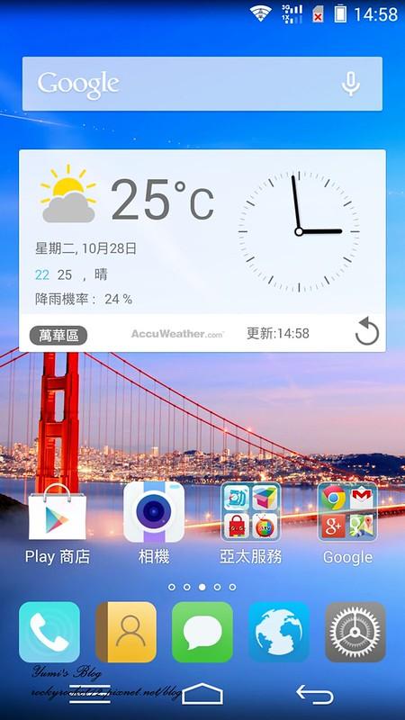 Screenshot_2014-10-28-14-59-00