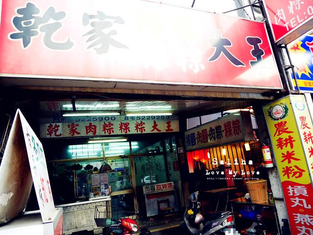 新竹巨城城隍廟美食小吃推薦 (15)