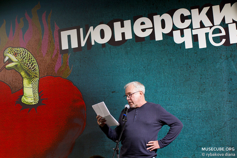 Андрей-Макаревич-(3)