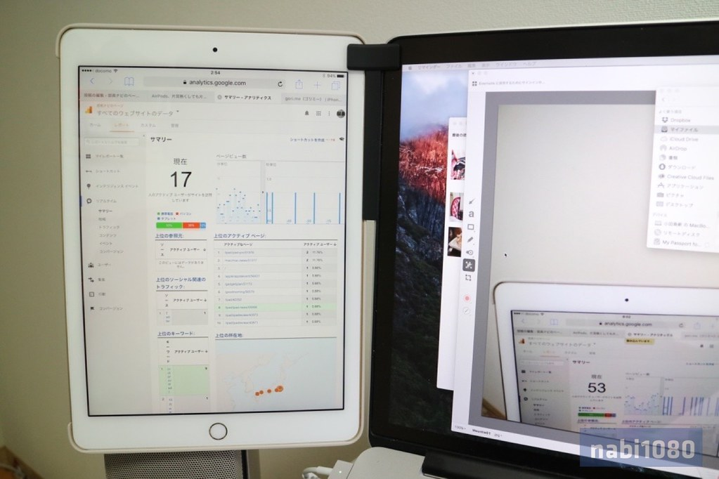 Google Analytics iPad01