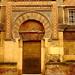 Puerta del Espíritu Santo - La Mezquita de Córdoba