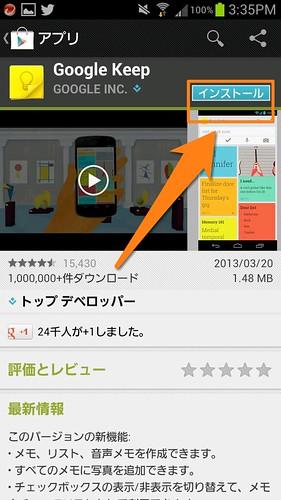 マイアプリ-12