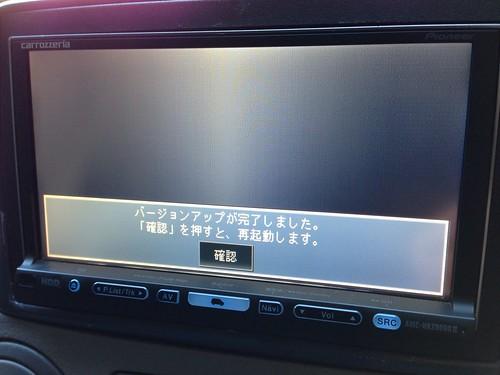 AVIC-HRZ009GII Version up
