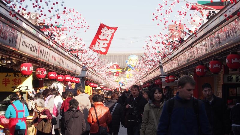 Tokyo Honeymoon 2013_day06_006