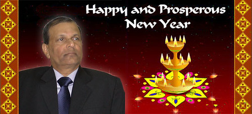 New Year message from Northern Province Governor G A. Chandrasiri