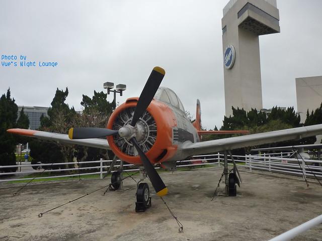 室外飛機公園 T-28啄木鳥式教練機