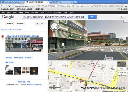 台北市中正區忠孝西路一段36號 - Google 地圖 - Google Chrome 2013416 上午 105458