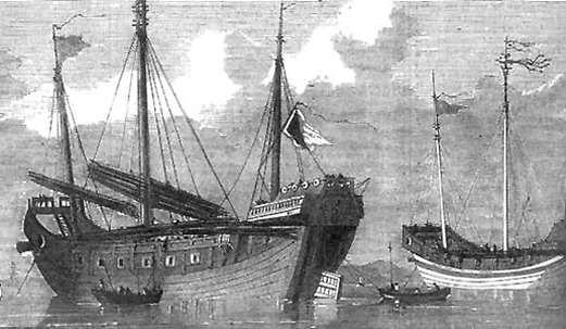 第一次鸦片战争