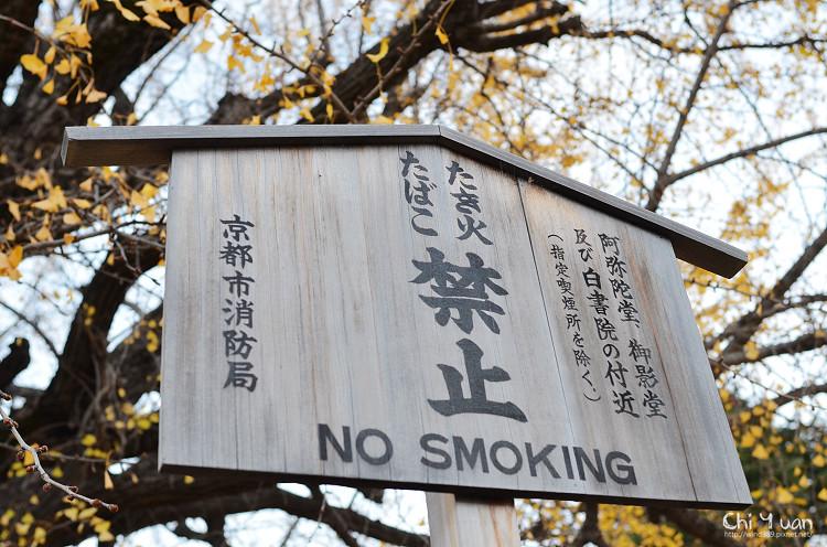 西本願寺12.jpg
