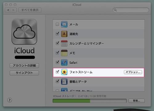 photostream_mac002