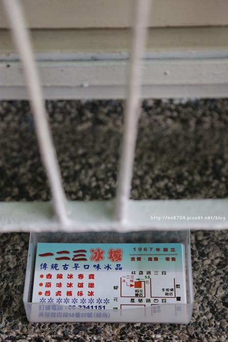 20130422_KaoHsung_0803 f