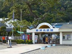 katurahama-2013-1-05