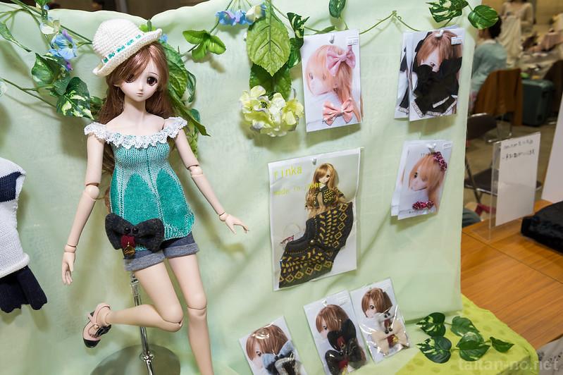 DollsParty29-318-DD TTA-DSC_3044