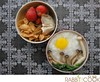 Bento # 165 - Porridge2