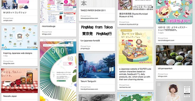 Collection of Japanese Web Designs