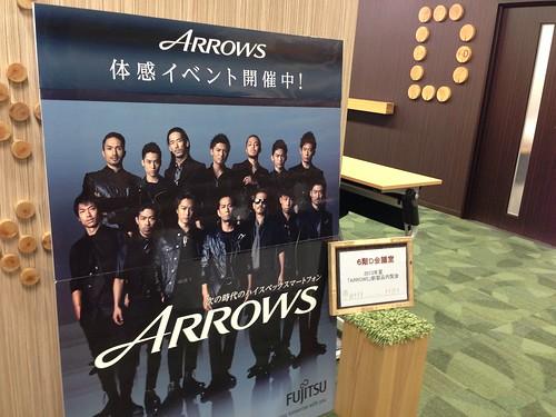 ARROWS20130516_04
