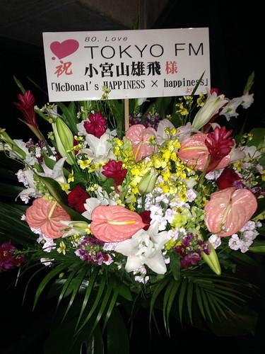 TOKYO FM McDonal's HAPPINESS x happinessからのお花