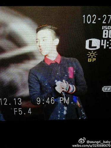 GDYBRI-WuhanFanmeeting-20141213_more-192