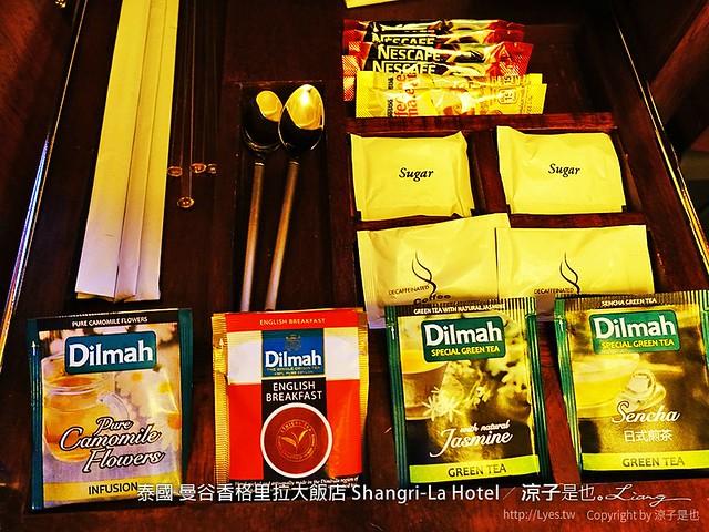 泰國 曼谷香格里拉大飯店 Shangri-La Hotel 18