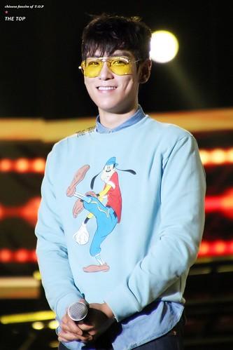 BIGBANG FM Foshan 2016-06-10 (153)