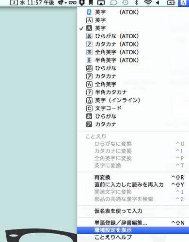 kotoeri_little_type01