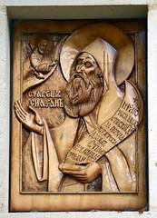 Icône de Saint Silouane à l'entrée du monastère