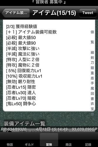 AF05A625-3EE1-48F2-A1C8-1D7F1C270288