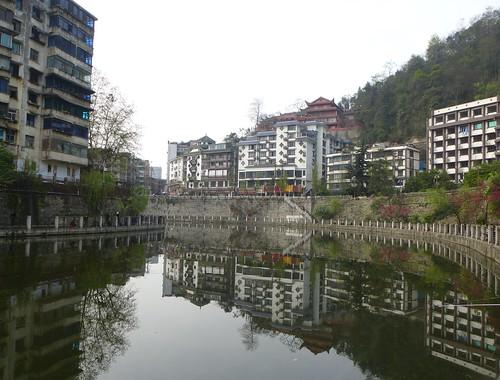 Guizhou13-Zunyi- Xiang Jiang-Miroir (1)