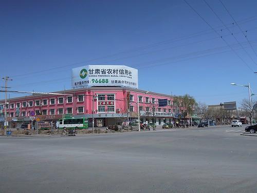 高台县南花鎮のホテル