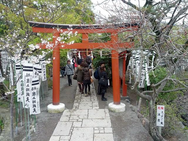 0461 - Kamakura