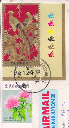 China Postage Stamps