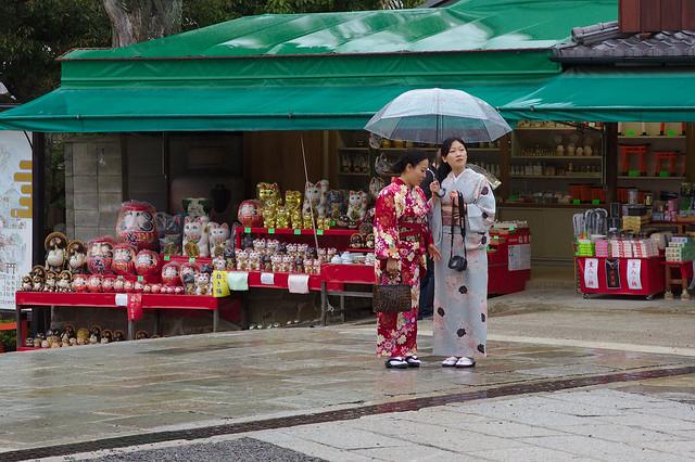 1001 - Fushimi Inari Taisha Shrine