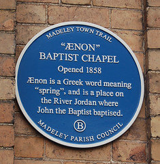 Photo of Blue plaque № 12039