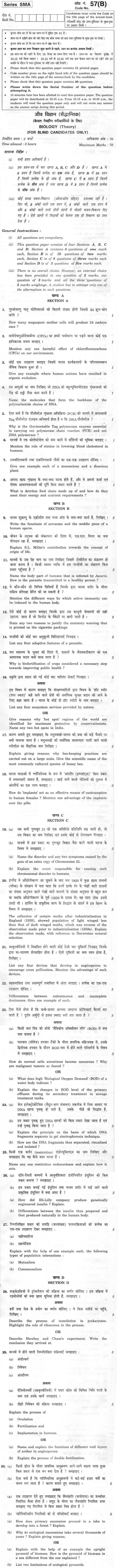 CBSE Class XII Previous Year Question Paper 2012 Biology for Blind Candidates