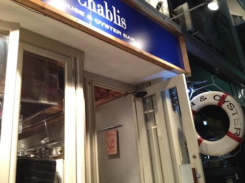 お店の入り口@Me Chablis(ムシャブリ)