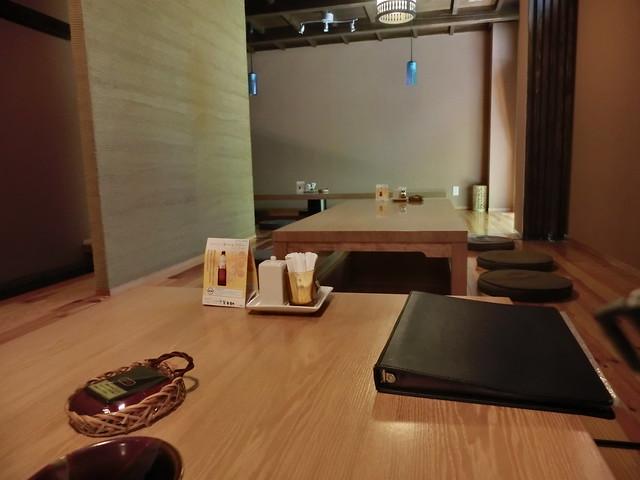 "Soba Restaurant ""Namiki-an"" (Tokyo, Japan)"