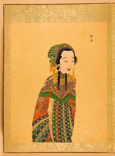 008-Álbum de caras de la ópera de la Oficina de la Gran Paz-1851-1911-Biblioteca Digital Mundial