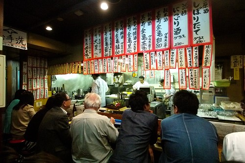 Ended up at an izakaya for dinner!