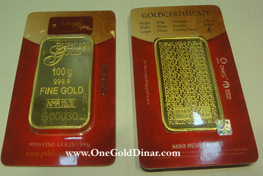 100gm Gold Bar