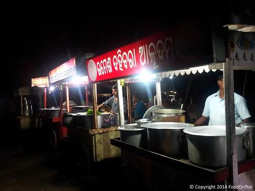 The Various Stalls Outside Barabati Stadium