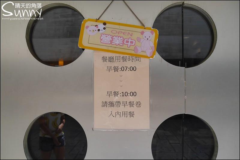 虎尾住宿|風華渡假旅館