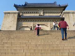 Nanjing, Sun Yat-sen Mausoleum