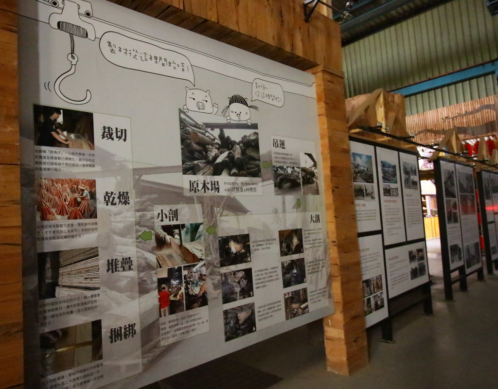 嘉義市順益檜木觀光工廠 (12)