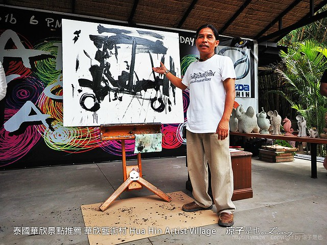 泰國華欣景點推薦 華欣藝術村 Hua Hin Artist Village 20